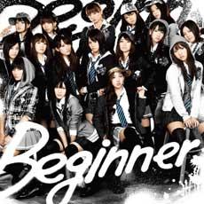 Beginner (band) - Wikipedia