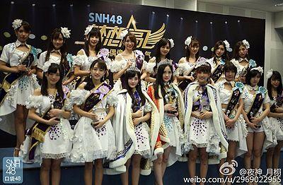 SNH48_SNH48 2nd Senbatsu Election - Wiki48